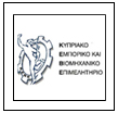 Cyprus Chamber of Commerce and Industry (CCCI)